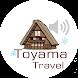 富山初心者旅遊指南(立山黑部、兼六園、日本旅遊)