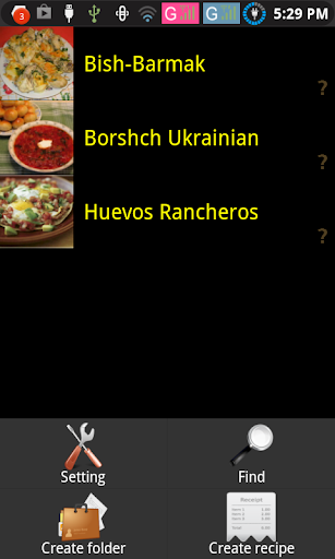 Culinary Notebook 2.2.169 screenshots 2