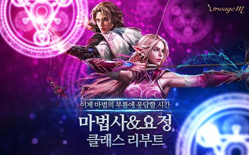 Télécharger 리니지M apk mod screenshots 1