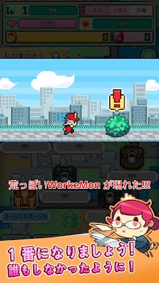 WorkeMonのおすすめ画像3