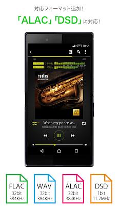 ハイレゾ再生に最適な音楽プレイヤーアプリ[NePLAYER]のおすすめ画像2