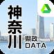 神奈川県政DATA-神奈川県議や庁職員、財界の人事情報満載!