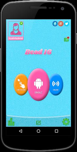 Bead 16 (Sholo Guti) 2.2.12 Screenshots 1