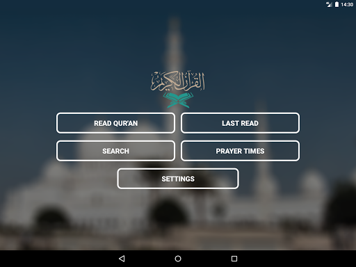 Quran English apktram screenshots 14