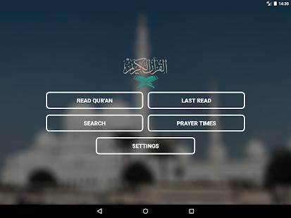 Quran English 2.7.02 Screenshots 14