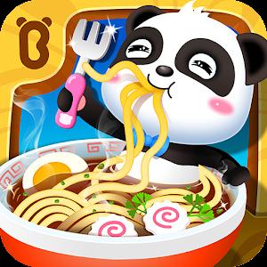 Little Panda&#39s Chinese Recipes