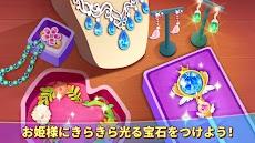 ベビーパンダのお姫様ジュエリーのデザインのおすすめ画像5