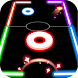 Finger Glow Hockey - Androidアプリ