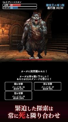 ダーク オブ アルケミスト - アイテム錬金RPG -のおすすめ画像3