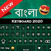 Bangla keyboard 2020: Bengali keyboard typing