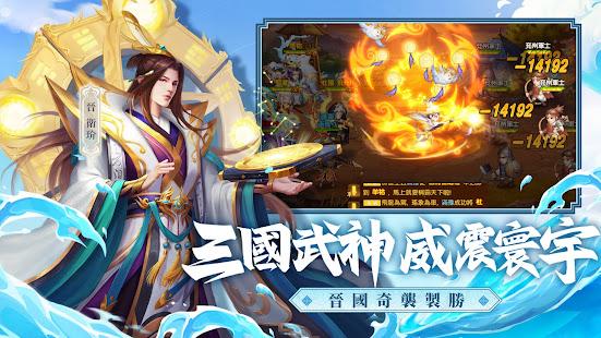 三國殺名將傳 3.1.34 screenshots 2