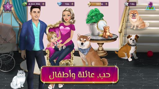 Code Triche ملكة الموضة | لعبة قصص و تمثيل (Astuce) APK MOD screenshots 3
