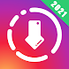 Instagram動画保存機(超高速)