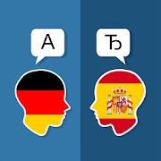 German Spanish Translator