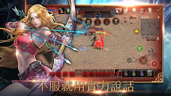 天堂M 1.6.18 screenshots 4
