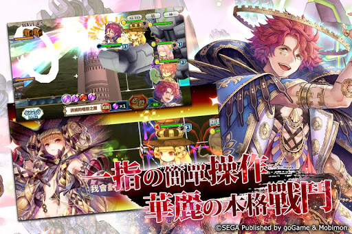 u9396u93c8u6230u8a18 ChainChronicle 3.8.31 screenshots 14