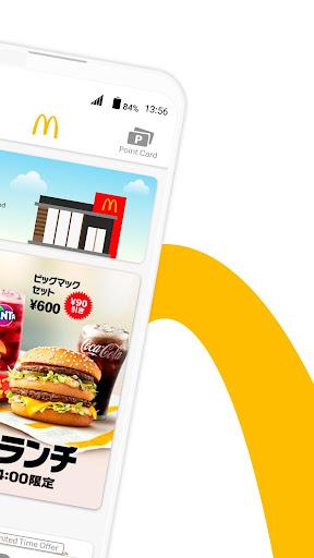 McDonald's Japan 5.1.31(170) Screenshots 2