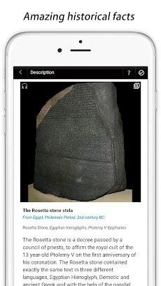 British Museum Guideのおすすめ画像5