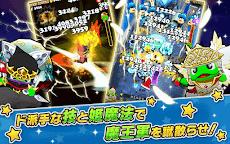 ウチの姫さまがいちばんカワイイ -ひっぱりアクションRPGx美少女ゲームアプリ-のおすすめ画像5