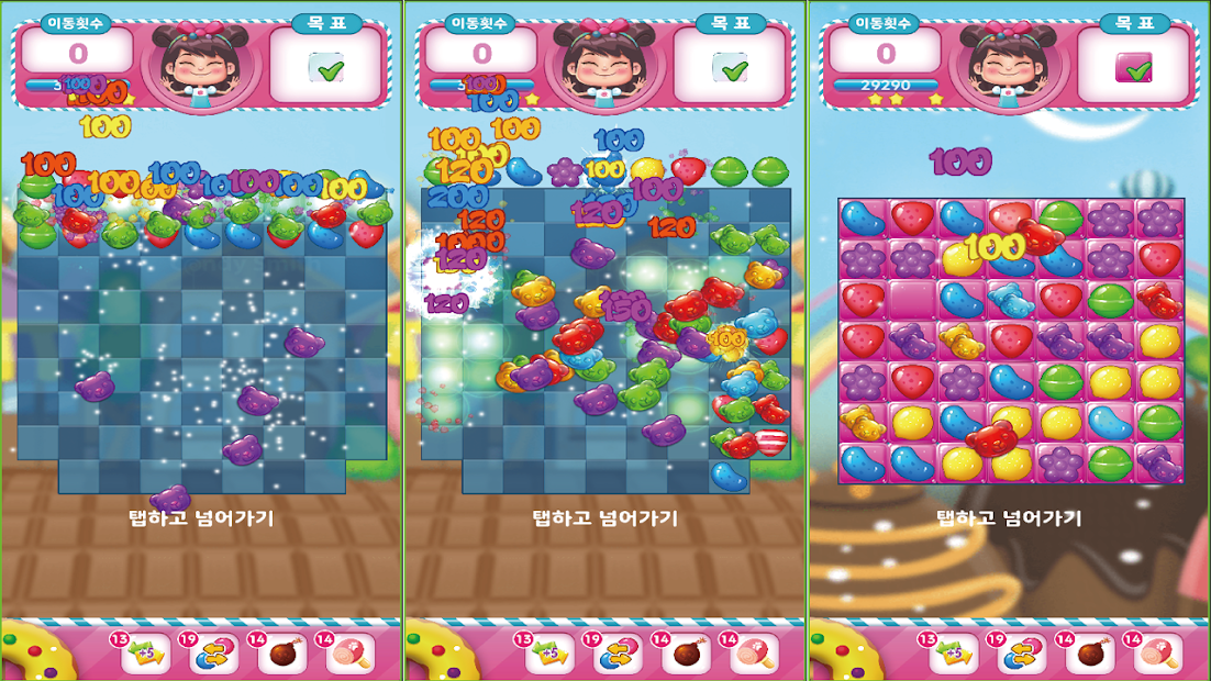 Candy Joy : Jelly Bear screenshot 5