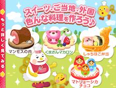 モグ 〜ピグのアバターでお料理ゲーム♪〜のおすすめ画像2