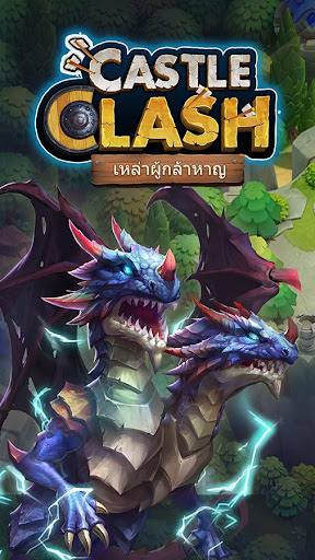 Castle Clash: ลีกขั้นเทพ 1.7.2 screenshots 1
