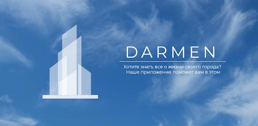 Приложения в Google Play – Darmen