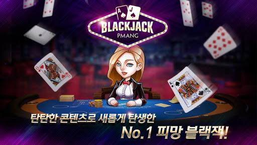 피망 블랙잭 : 모든 블랙잭 게임의 기준! 1.23.15 screenshots 1