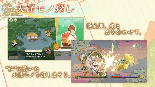 ENGAWADANSHI TO KEMONOTAN  screenshots 4