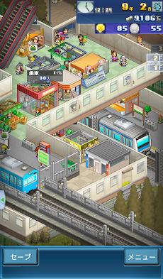 箱庭シティ鉄道のおすすめ画像4