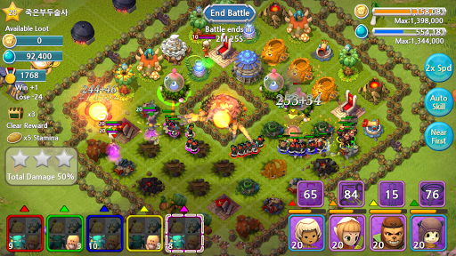 Forest Of Heroes : Clash Of Hero  screenshots 7
