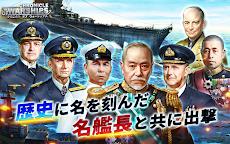 【戦艦SLG】クロニクル オブ ウォーシップスのおすすめ画像3