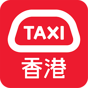 HKTaxi  Taxi Hailing App (HK)