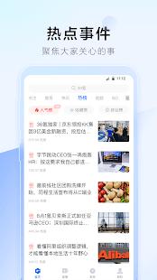 36u6c2a 9.3.0 Screenshots 4