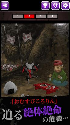 意味がわかると怖い童話のおすすめ画像2