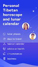 Tibetan Daily Horoscope & Lunar Calendar Norbu screenshot thumbnail