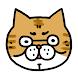 おっさん猫パズル~2048 風育成パズル~ - Androidアプリ