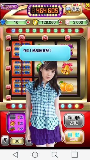 辣妹水果盤 2.01.01.10 screenshots 2