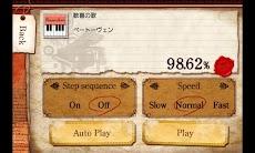 ピアノレッスンPianoMan-人気曲満載の面白無料ゲーム!のおすすめ画像2