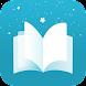 繁星小說-免費小說大全 網路小說閱讀器 txt全本小說閱讀