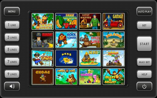 Game Cocktail  Screenshots 6