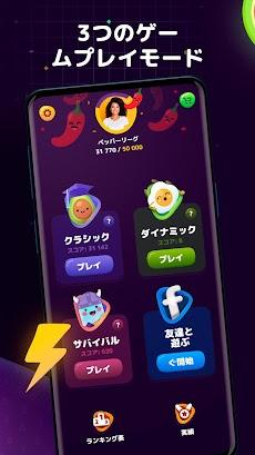 Numberzilla - パズルゲーム 無料 人気のおすすめ画像4