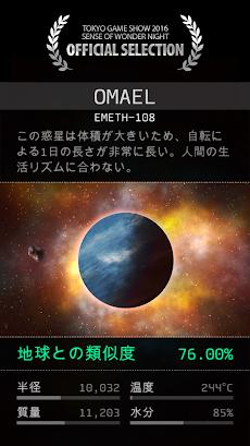 OPUS 地球計画のおすすめ画像3