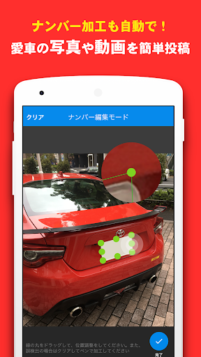CARTUNE(カーチューン) -車好きが集まるコミュニティ screenshots 2