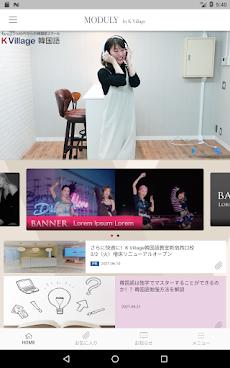 韓国好きのための韓国情報メディア「MODULY」のおすすめ画像4