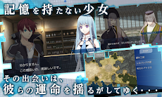 RPG ティアーズレヴォリュード - KEMCOのおすすめ画像5