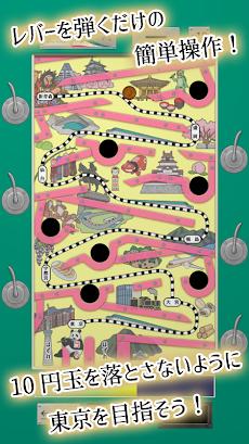 昭和レトロ10円ゲームコーナーのおすすめ画像3