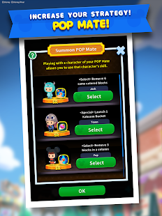 Disney POP TOWN 1.1.12 Screenshots 24
