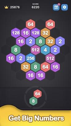 ヘキサゴン 2048 - 2048 Number Gamesのおすすめ画像4