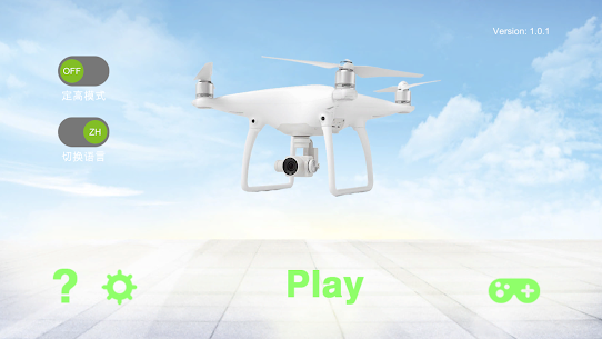 TYCO DRONE  Apps For Pc – [windows 10/8/7 And Mac] – Free Download In 2021 1